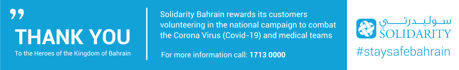 Solidarity Bahrain rewards its customers volunteering in the national campaign to combat the Corona Virus (Covid-19) and medical teams